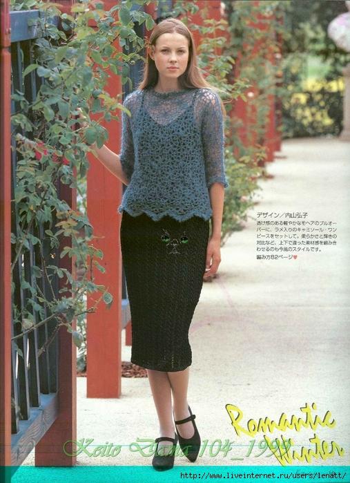 Keito Dama 104_1999 009 (507x700, 330Kb)