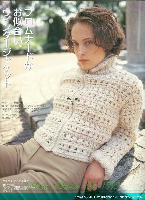 Keito Dama 104_1999 011 (507x700, 317Kb)