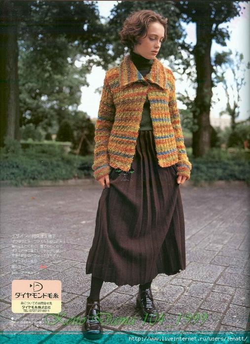 Keito Dama 104_1999 014 (507x700, 339Kb)