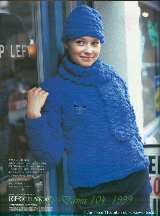 Keito Dama 104_1999 020 (520x700, 305Kb)