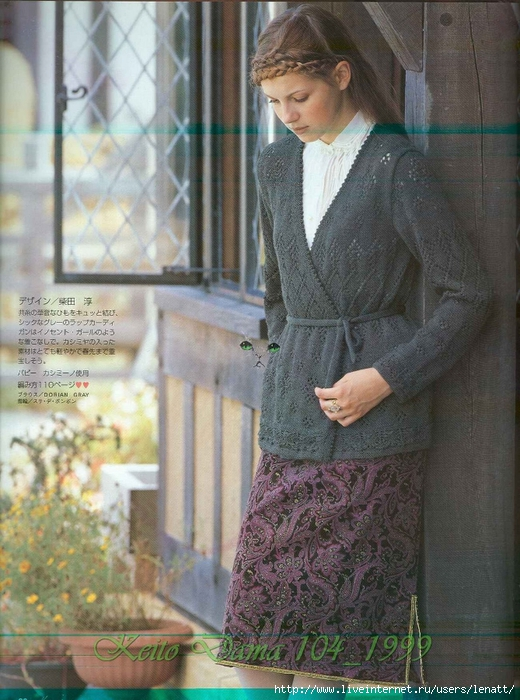 Keito Dama 104_1999 022 (520x700, 307Kb)