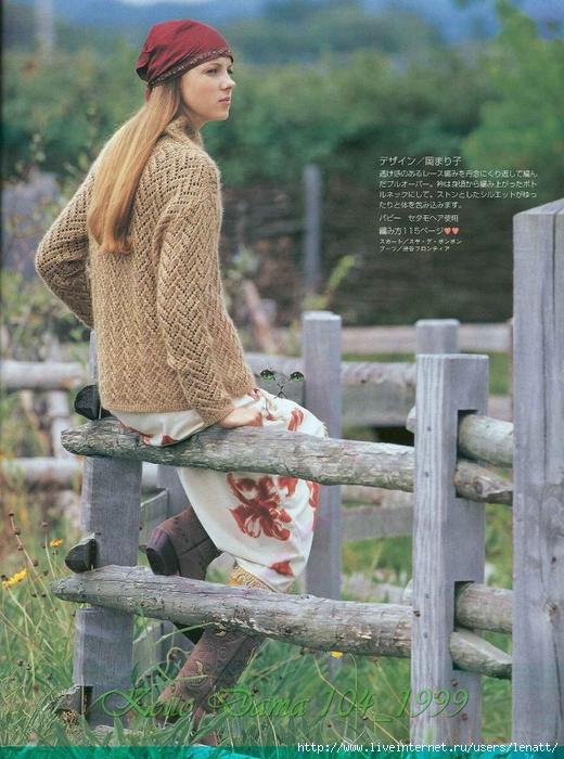 Keito Dama 104_1999 023 (520x700, 330Kb)