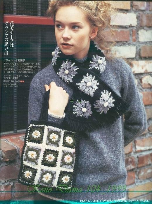 Keito Dama 104_1999 031 (520x700, 343Kb)