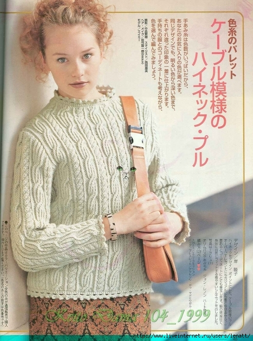 Keito Dama 104_1999 044 (520x700, 332Kb)