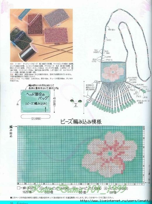 Keito Dama 104_1999 051 (520x700, 304Kb)