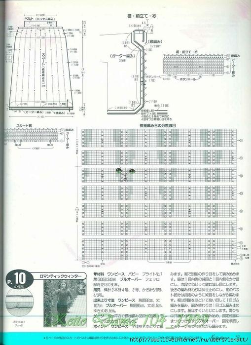 Keito Dama 104_1999 073 (509x700, 271Kb)