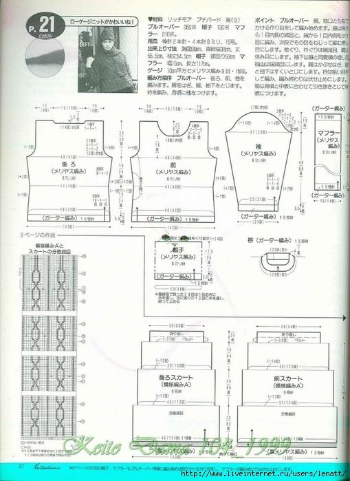 Keito Dama 104_1999 078 (509x700, 258Kb)