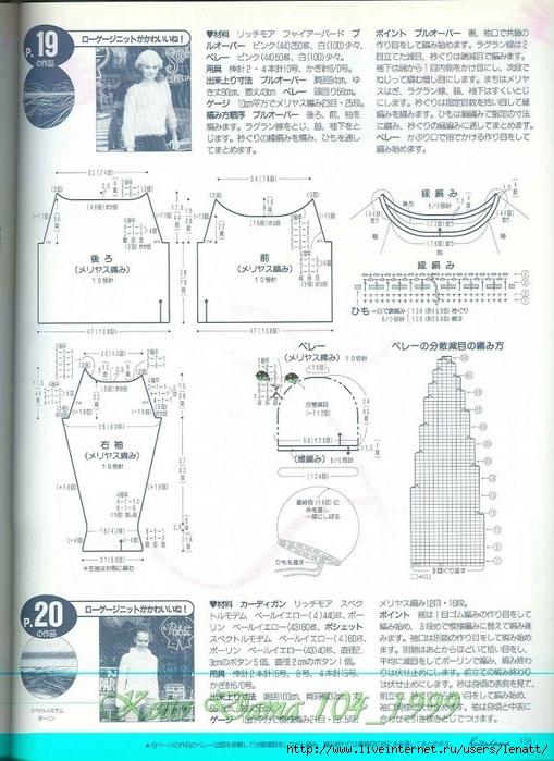 Keito Dama 104_1999 095 (509x700, 278Kb)
