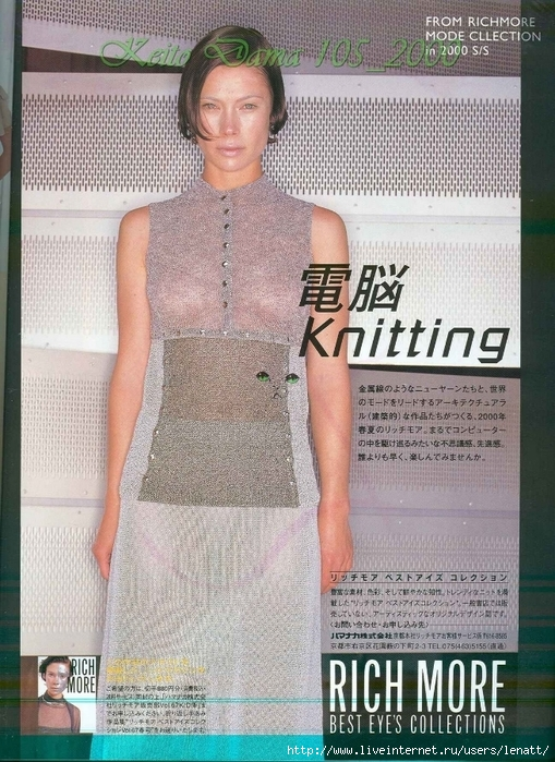 Keito Dama 105_2000 019 (509x700, 340Kb)