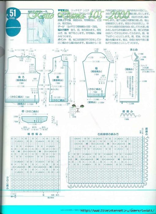 Keito Dama 105_2000 066 (509x700, 289Kb)
