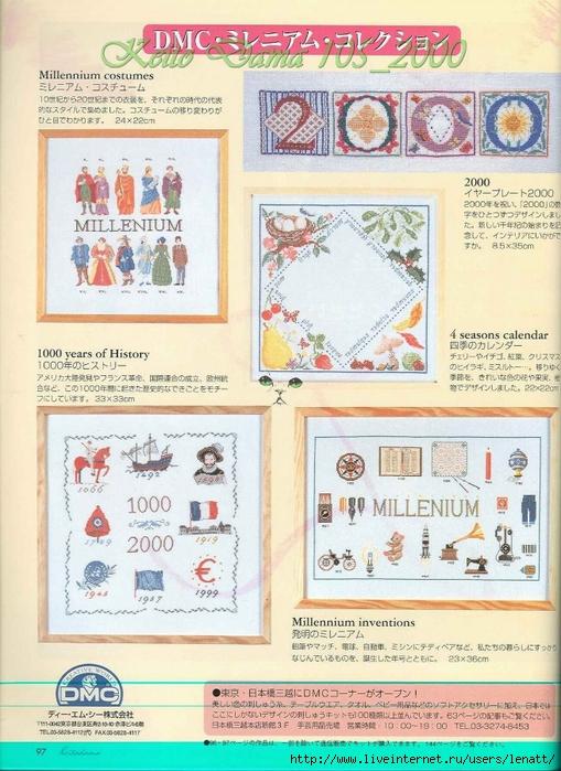 Keito Dama 105_2000 081 (509x700, 323Kb)