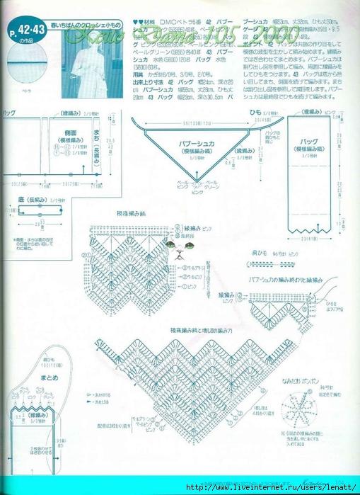 Keito Dama 105_2000 087 (509x700, 270Kb)