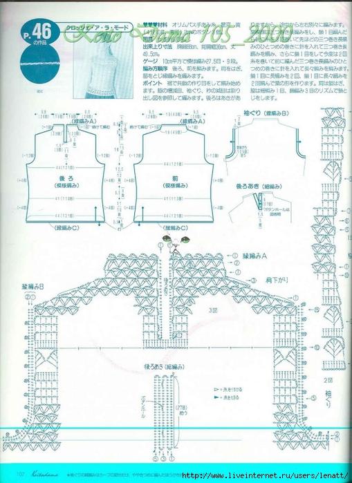 Keito Dama 105_2000 090 (509x700, 285Kb)