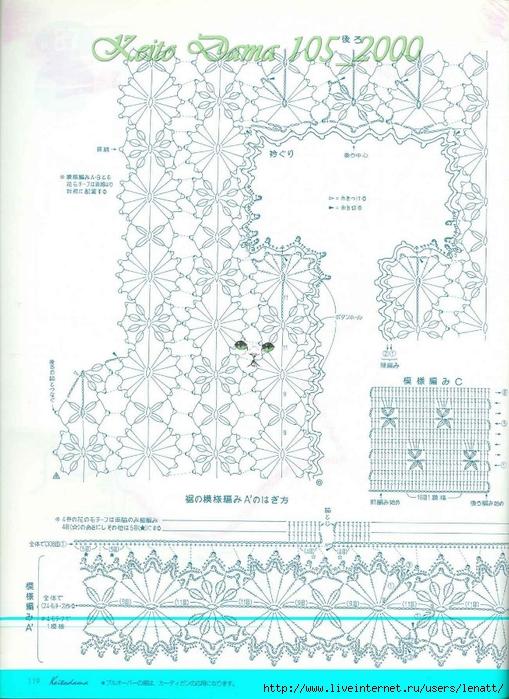 Keito Dama 105_2000 102 (509x700, 309Kb)