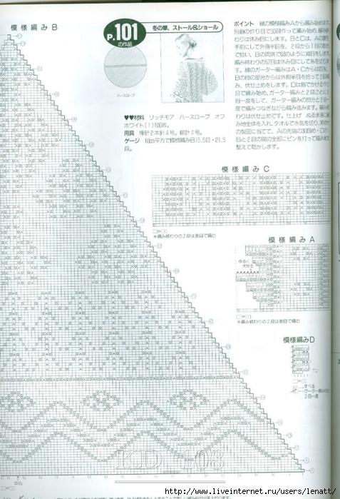 097 (477x700, 251Kb)
