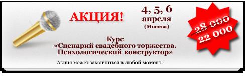 4266015_scenar (490x161, 76Kb)