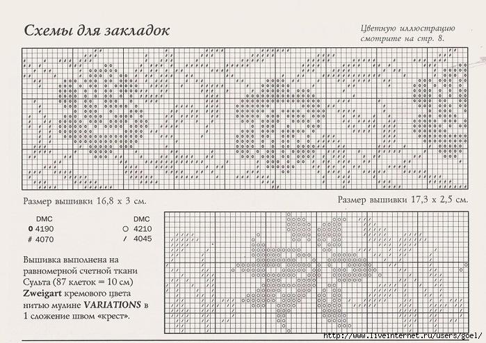 17к (700x493, 291Kb)