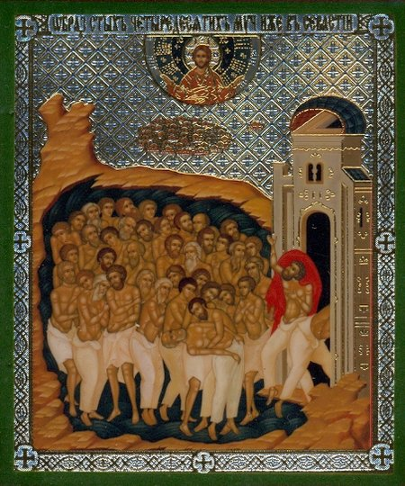сорок севастийских мучеников (450x540, 93Kb)