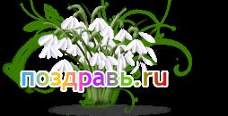 4208855_80 (254x130, 44Kb)