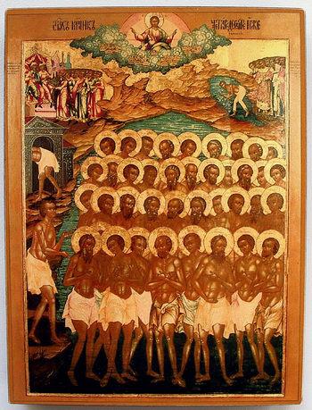 сорок мучеников (350x459, 83Kb)
