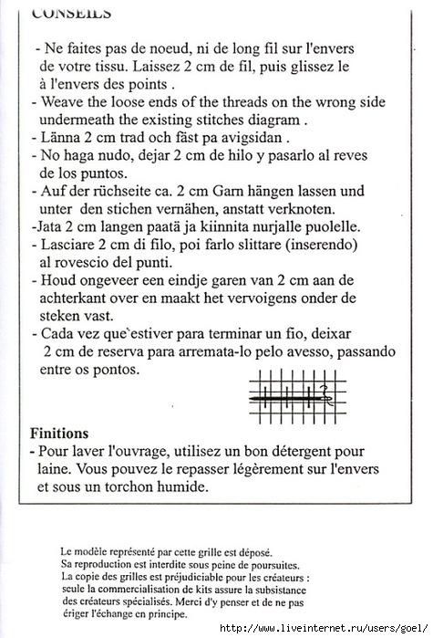Сертификат соответствия компл. для полотенцесушителей STC.