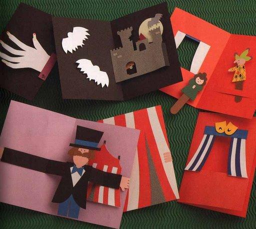 объемные открытки своими руками: