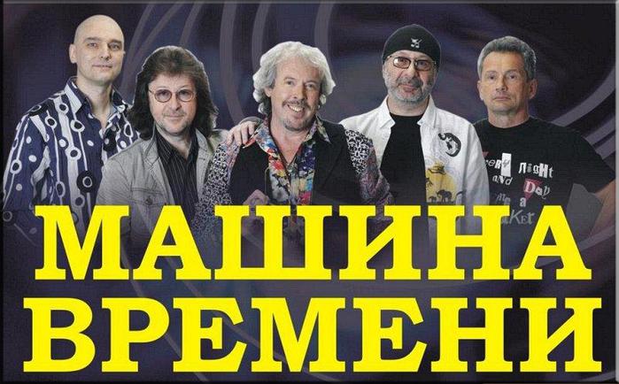 2010-12-01-mashina-vremeni-v-permi (700x434, 301Kb)