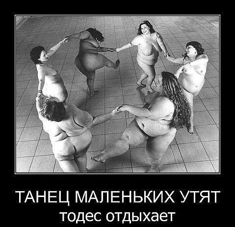 4442645_tanecmalenkihutyat (479x462, 79Kb)