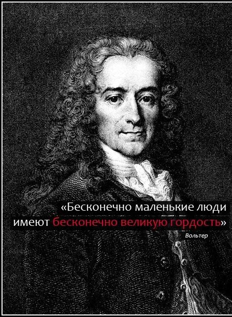 slova-005 (459x626, 178Kb)