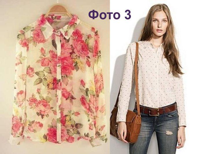 Как Из Рубашки Сделать Блузку