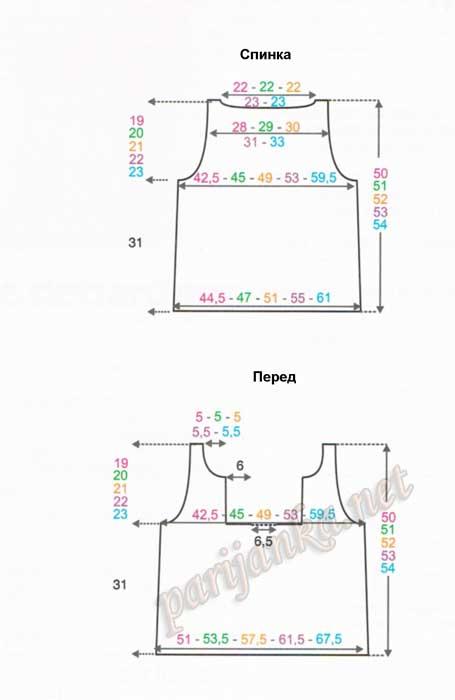 13-70-vykroika (455x700, 32Kb)