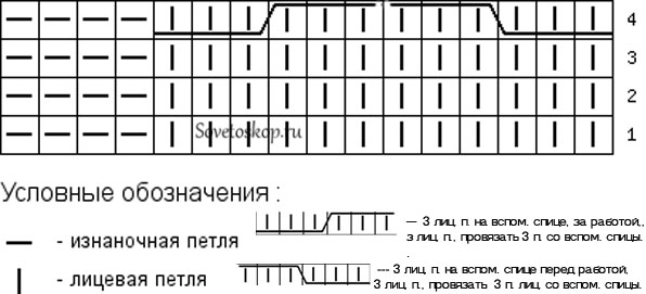 4152860_schapka109325499df (596x271, 65Kb)