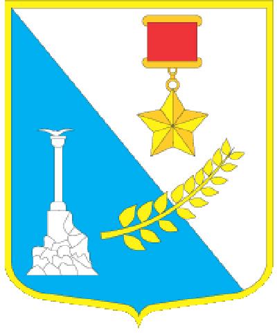 Gerb_Sevastopol (400x481, 124Kb)