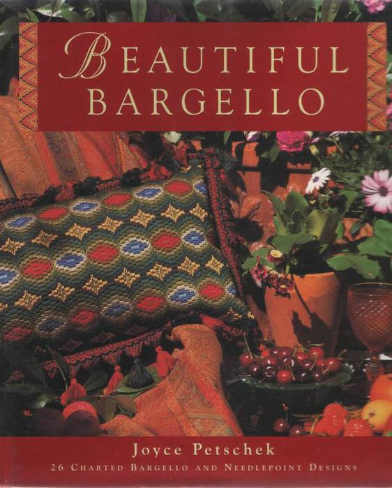 1363889815_000_Joyce_Petschek__Beautiful_bargello_1997 (562x700, 62Kb)