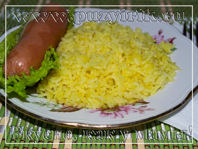 вкусный рис в мультиварке рецепт с фото