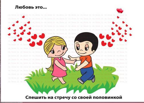 2013-03-21_190639 (503x363, 240Kb)