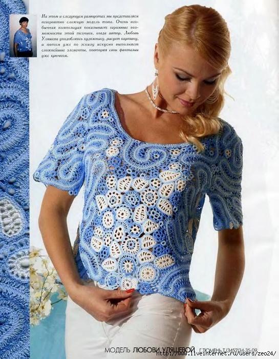 Журнал вязание мод 506 посмотреть 40