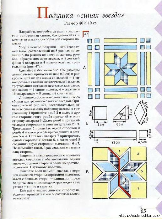 .ю65 (516x700, 308Kb)