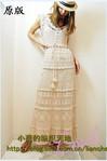 Изображение Crinochet: Beige Chevron Pattern Dress из коллекции Вязание крючком на сайте Пинми.ру.