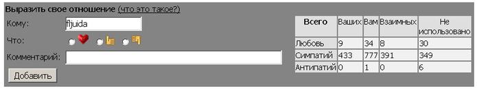 Безымянныйвапа (700x130, 33Kb)