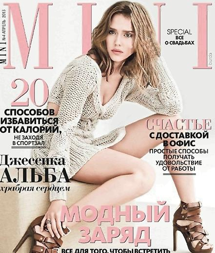 журнал мини сентябрь форум:
