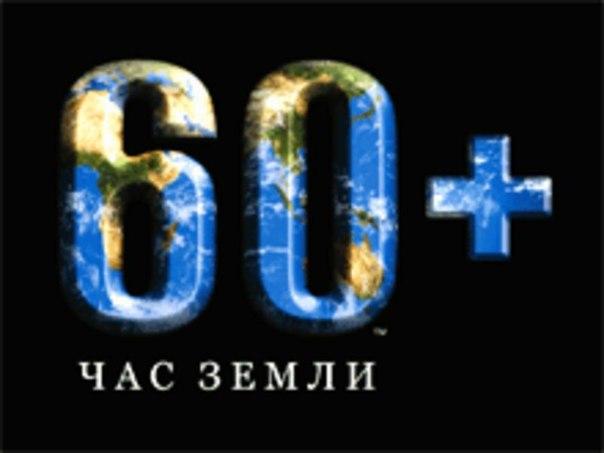 ф (604x453, 27Kb)