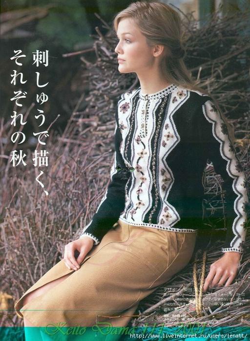Keito Dama 111_2001 003 (512x700, 348Kb)