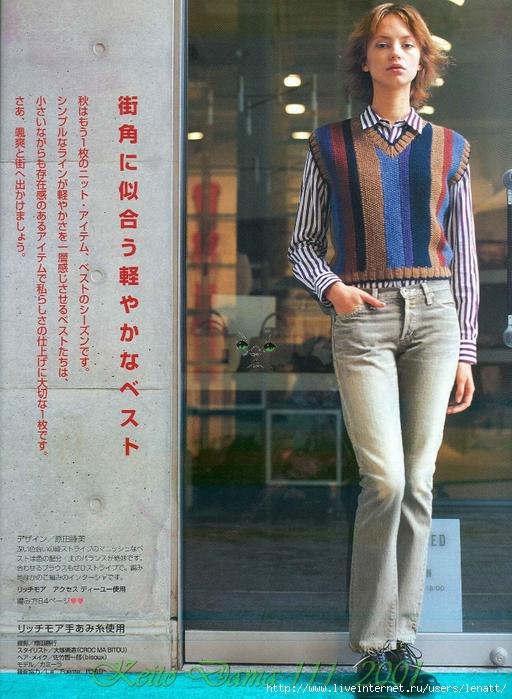 Keito Dama 111_2001 013 (512x700, 331Kb)