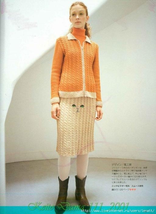 Keito Dama 111_2001 025 (512x700, 240Kb)