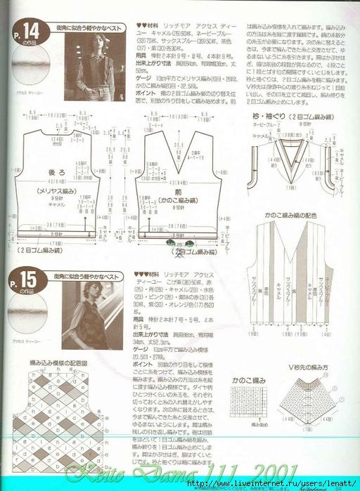 Keito Dama 111_2001 069 (512x700, 278Kb)