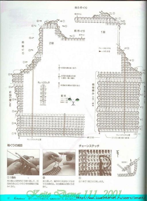 Keito Dama 111_2001 072 (512x700, 270Kb)