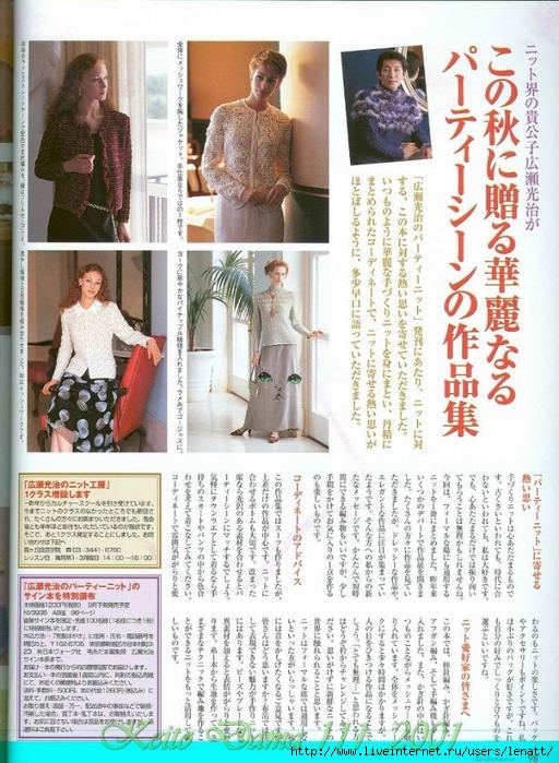 Keito Dama 111_2001 079 (512x700, 329Kb)
