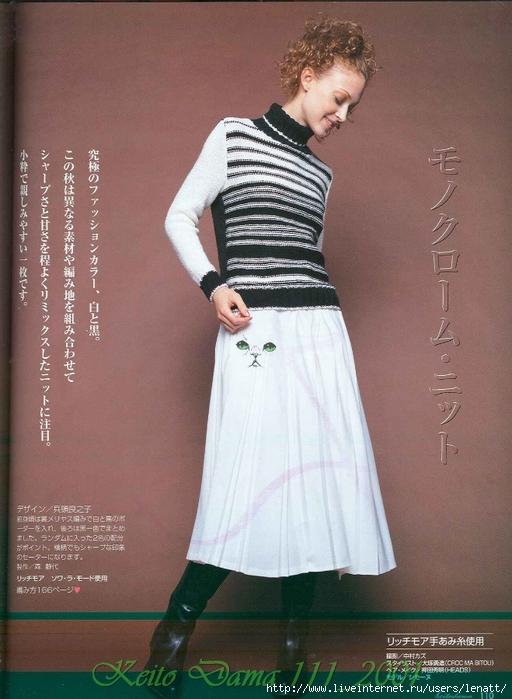 Keito Dama 111_2001 091 (512x700, 265Kb)
