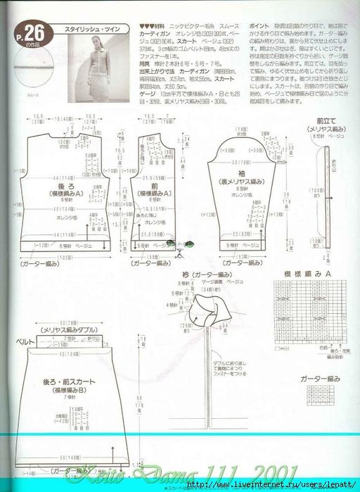 Keito Dama 111_2001 104 (512x700, 238Kb)